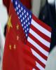 انتقاد مشاور اقتصادی اوباما از جنگ تجاری ترامپ