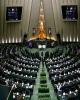 ثبت اطلاعات حقوقی مدیران مجلس در سامانه حقوق
