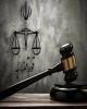 پایان چهارمین جلسه دادگاه رسیدگی به اتهامات محمدهادی رضوی و ۳۰ متهم دیگر پرونده بانک سرمایه