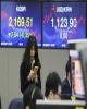 افزایش تعرفه کالاهای چینی در آمریکا باعث سقوط سهام بورس های آسیا شد
