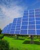 مدیر دفتر سرمایه گذاری خارجی ایران : انرژی خورشیدی همدان صادر شود