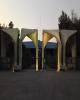 بانک اطلاعاتی واقفین دانشگاه تهران رونمایی می شود