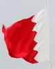 کمک چند میلیاردی سعودیها به رژیم آل خلیفه