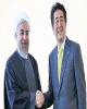 احتمال دعوت  ایران به G-۲۰