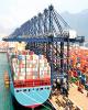 اتاق تهران : کالاهای وارداتی مجددا صادر می شوند