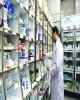سر بی کلاه داروخانه ها از ۵۰۰ میلیون یورو صندوق توسعه ملی