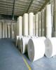 واردات دو هزار و ۵۰۰ تُن کاغذ روزنامه