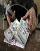 سرمایهگذاری 41 میلیارد دلاری از ذخایر ارزی