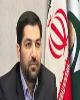 حمید رضا شاکری مشاور منابع انسانی عضو هیئت مدیره بانک سپه شد