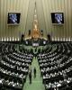 موافقت مجلس با بررسی اولویتدار رسیدگی به بودجه شرکتهای دولتی