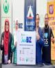 راهاندازی تامین مالی جمعی در بانک اسلامی الیانس مالزی