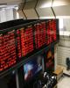 تاثیر سفر نخست وزیر ژاپن بر معاملات بازار سرمایه