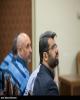 بحث بر سر «شاهگوش» و «شهرزاد» در دادگاه مفاسد اقتصادی