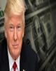 ترامپ خواهان تضعیف دلار شد!