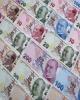بسته تسهیلات ۴.۳ میلیارد دلاری برای شرکتهای ترکیه