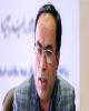 اجرای طرح نسخه الکترونیک بیمه سلامت در یزد
