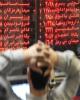 افت شاخص سهام پس از رکوردشکنیهای متوالی