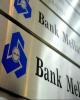 پرداخت خسارت ۱/۶ میلیارد دلاری وزارت خزانهداری انگلیس به بانک ملت