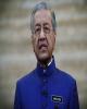 پیشنهاد نخستوزیر مالزی برای کنار گذاشتن دلار در معاملات شرق آسیا