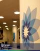 بانک سامان ۶۳۲ ریال سود ساخت