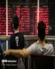 رشد ۴۷۱ درصدی ارزش معاملات در بورس کرمانشاه