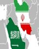 عضویت عربستان در FATF و تاثیر آن بر خروج ایران از لیست سیاه