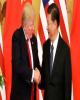 درخواست پکن برای مصالحه آمریکا و چین در مذاکرات تجاری