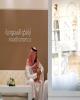 آرامکوی سعودی به دنبال کاهش هزینههای وزارت نفت عربستان است