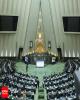 لایحه موافقتنامه حمایت متقابل از سرمایهگذاری میان ایران و چک تصویب شد