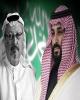 عربستان برای اولین بارجشنواره سینمایی برگزار میکند