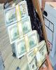 حرکت مخالف سکه با دلار