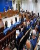 ردپای یک روحانی در پرونده فساد بانک سرمایه / پای مسئول دفتر یکی از رؤسای قبلی مجلس به پرونده باز شد
