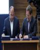 امضای تفاهمنامه همکاری مشترک بانک صنعت ومعدن و خراسان شمالی