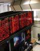 چند پیشنهاد برای افزایش کارآیی بازار سهام