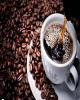بزرگترین صادرکنندگان 'قهوه' در جهان