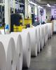 روایتی از نرخگذاریهای عجیب در بازار کاغذ