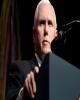 مصوبه جدید آمریکا برای دسترسی به اموال ایران