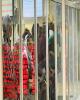 فروکش تب فروش در بورس