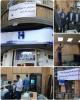 آغاز فعالیت شعبه جایگزین شعبه میدان حسنآباد بانک صادرات ایران