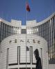 بدهی چین نگران کننده شد