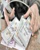 گذر دلار از کانال ۱۱