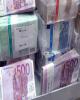 اختلاف کابینه بر سر گم شدن یک میلیارد یورو ارز دولتی/ کمیسیون اصل ۹۰ در حال بررسی سرنخها