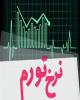 خاطره تورم ۴۰درصدی پس از ۲۴ سال زنده شد/ دولت روحانی رکورد هاشمی را میشکند؟
