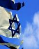 همکاری دهها میلیارد دلاری اسرائیل با مصر