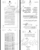 رئیس بانک مرکزی اسامی متخلفان ارزی را اعلام کرد/ روحانی خواستار پاسخگویی فوری ۴ وزیر شد