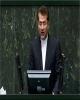 حسینی: مجلس طرحهای کمیسیون اقتصادی را در اولویت قرار دهد