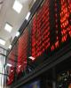 ثبات نسبی شاخص بورس در بازار امروز/آخرین وضعیت شاخص فرابورس