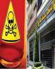 اخرین جزئیات از سوء قصد به رئیس بانک پاسارگاد آمل