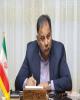 پروژههای سرمایهگذاری در آذربایجان غربی بیمه حوادث امنیتی میشوند