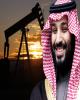 سرمایهگذاریهای سنگین عربستان در آمریکا برای رسیدن به خواستههای خود